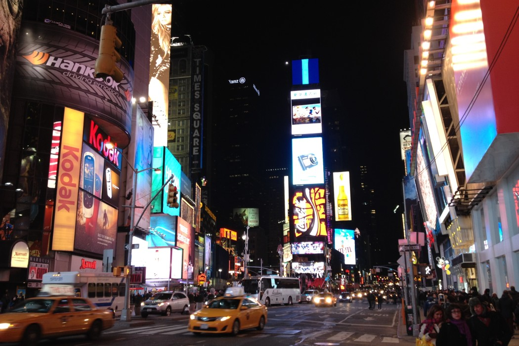 Times square o que fazer na regi o mais movimentada de for What to do in new york new york