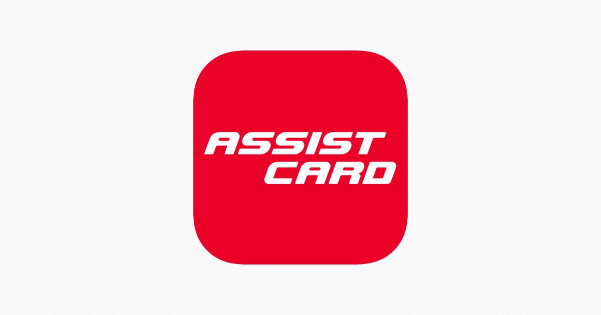 seguro viagem assist card